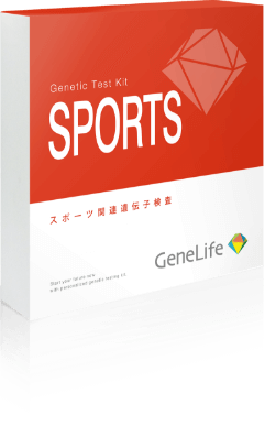 GeneLife SPORTS